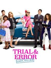 Trial & Error: Lady Killer - Season 2